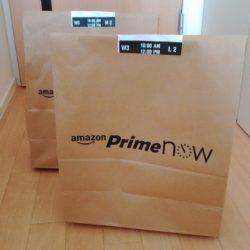 Amazon Prime Now(プライム ナウ)