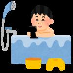 風呂で漫画よむならジップロックしかない!