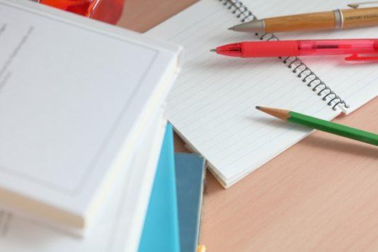 資格の勉強方法