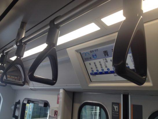 朝の通勤電車でいつも何してる?年間7200分の時間の使い方